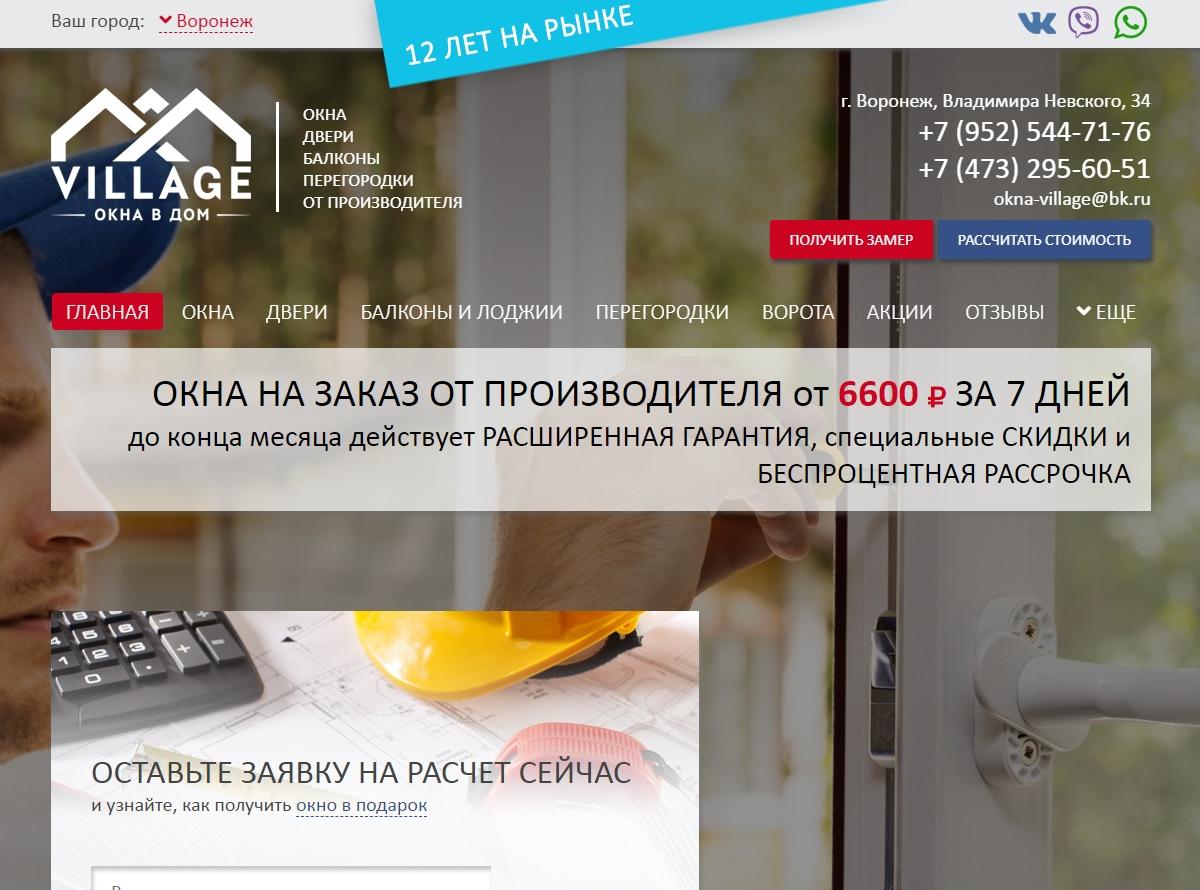 Создание сайтов цены белгород сайт для создания трафаретов